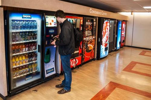 Stock photo, vending machines | Shutterstock